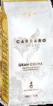 Carraro Gran Crema в зернах 1000 г