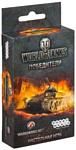Мир Хобби World of Tanks: Победители