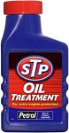 STP Oil Treatment Petrol 300 ml