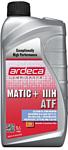 Ardeca MATIC+ IIIH