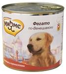 Мнямс (0.6 кг) 1 шт. Фегато по-венециански для крупных пород собак (телячья печень с пряностями)