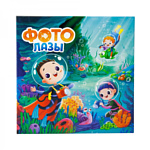 ND Play Фотолазы NDP-G003