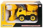 Shantou BHX Toys Строительная техника CJ-1365058 Самосвал
