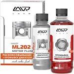 Lavr ML202 Раскоксовывание+промывка двиgателя 185ml (Ln2505)