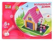 ГОРОД МАСТЕРОВ Розовые мечты BB-6711-R Волшебный домик