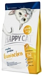 Happy Cat Sensitive Кролик (1.4 кг)