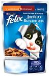 Felix Аппетитные кусочки Двойная вкуснятина с Индейкой и печенью в желе (0.085 кг) 24 шт.