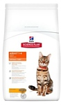 Hill's Science Plan Feline Adult Optimal Care Chicken (5 кг)