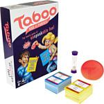 Hasbro Taboo E4941