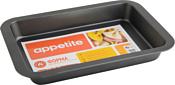 Appetite SL2005S