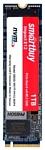 SmartBuy Impact E12 1 TB (SBSSD-001TT-PH12-M2P4)