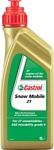 Castrol Snow Mobile 2T 1л