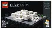 LEGO Architecture 4000010 Дом в Биллунне, Дания