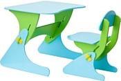 Столики Детям Буслик Б-СГ (салатовый/голубой)
