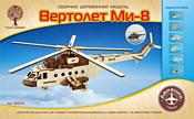 Чудо-Дерево Вертолет Ми-8