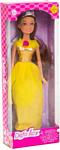 Defa Lucy Принцесса 8309 (желтый)