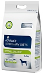 Advance Veterinary Diets (2.5 кг) Hypoallergenic Canine Formula