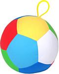 Мякиши Мяч Футбол
