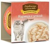 Деревенские Лакомства Домашние обеды Курица с уткой в соусе (0.08 кг)