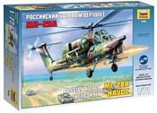 Звезда Российский ударный вертолёт Ми-28А