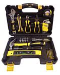 WMC Tools 2060 60 предметов