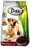 DAX Говядина для собак сухой (10 кг)