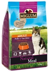 Meglium (1.5 кг) Cat Adult — Курица, индейка