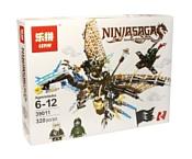 Lepin NinjaGo 39011 Ледяной Дракон Зейна