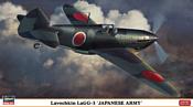 """Hasegawa Истребитель Lavochkin LaGG-3 """"Japanese Army"""""""