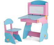 Столики Детям РГ-1