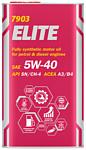 Mannol ELITE 5W-40 1л (металл)