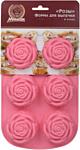 Marmiton Розы 16021 (розовый)