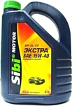 Sibi Motor Экстра 15W-40 SL/CF 4л