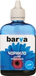 Barva HU3-365 (033939)