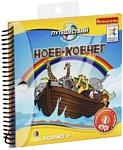 Bondibon Ноев ковчег (ВВ0896)