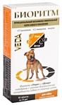 """VEDA """"Биоритм"""" для собак средних пород"""