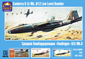 ARK models AK 72023 Английский средний бомбардировщик Инглиш Электрик