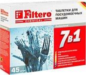 "Filtero ""7 в 1"" 16tabs"