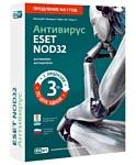 NOD32 Антивирус (3 ПК, 1 год)