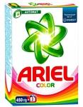 Ariel Color 450 г