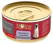 Molina (0.08 кг) 4 шт. Консервы для кошек Цыпленок с папайей в соусе