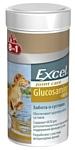 8 In 1 Ecxel Glucosamine+ MSM