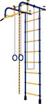 Пионер 1М (синий/желтый)