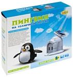 OCIE На солнечной энергии 20003794 Пингвин