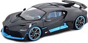 Bburago Bugatti Divo 18-11045 (серый)