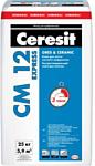 Ceresit CM 12 Express (25 кг)
