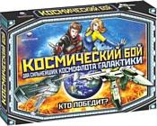 Биплант Космический бой (10022)