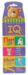 Айрис-Пресс Игры со шнурком Учимся читать слоги и слова