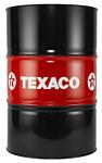 Texaco Havoline ProDS V 5W-30 60л