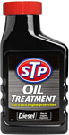 STP Oil Treatment Diesel 300 ml